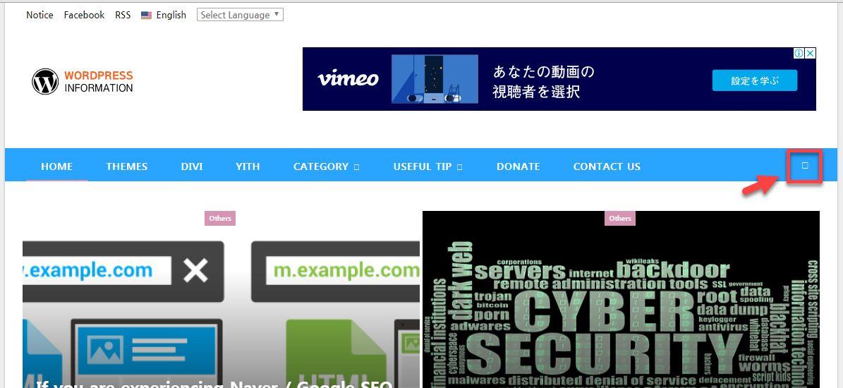 WordPress GTranslate