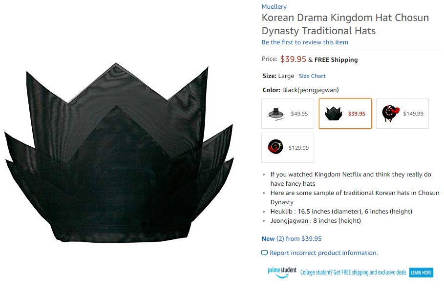 Korean Traditional Hat God Korean Hat in The Kingdom Movie Is Sold