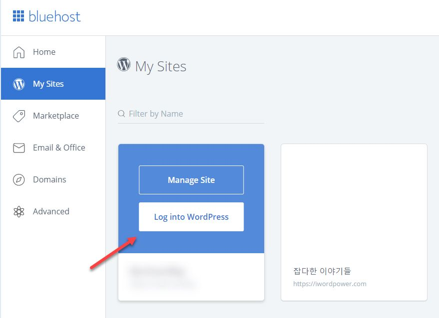 Login to your WordPress site in Bluehost