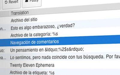 Loco Translate  -  WordPress テーマ/プラグインの翻訳プラグイン