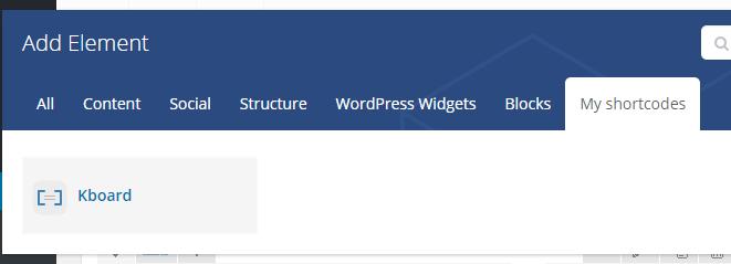 [WordPress]  Visual Composerタブ形式で、複数の掲示板を表示する