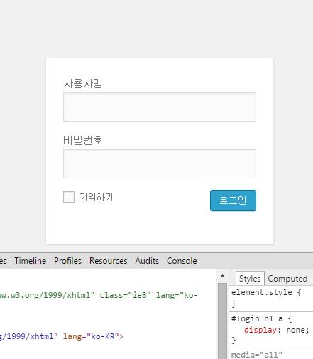 wp_login_basic_element_inspector