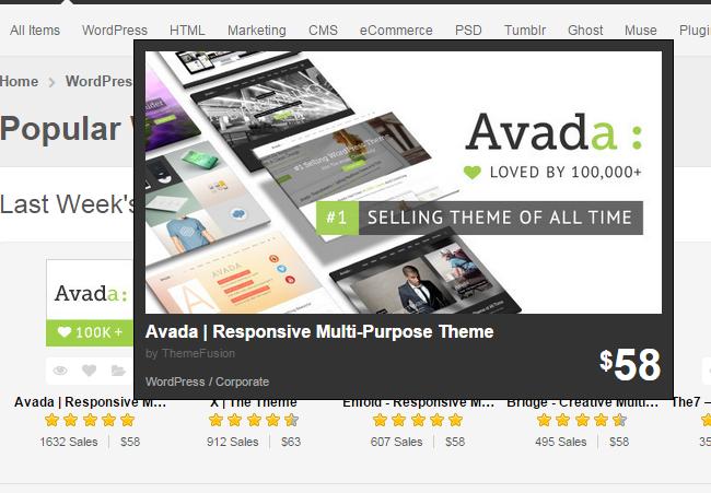 Avada ポップアップ
