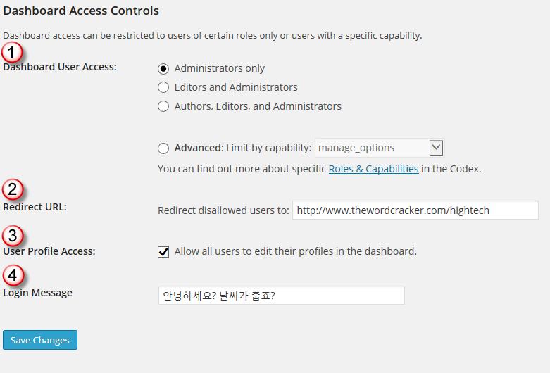 Dashboard Access Settings 대시보드 액세스 설정