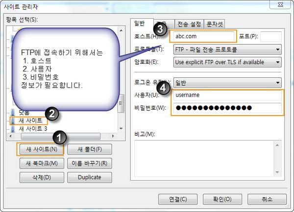 FTP-information  - ファイルBugzillaの使用
