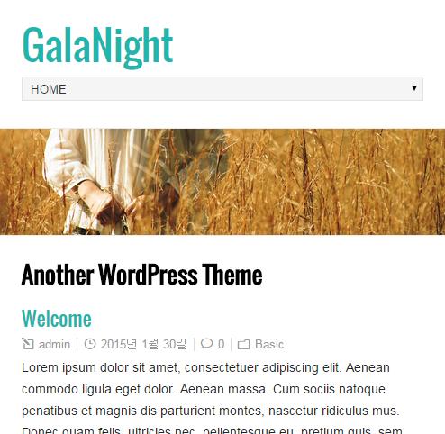 GalaNight Theme for mobile - 모바일 버전에서 메뉴를 표시하지 않으려면 (워드프레스)