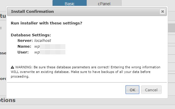 Duplicator 설치 확인 메시지