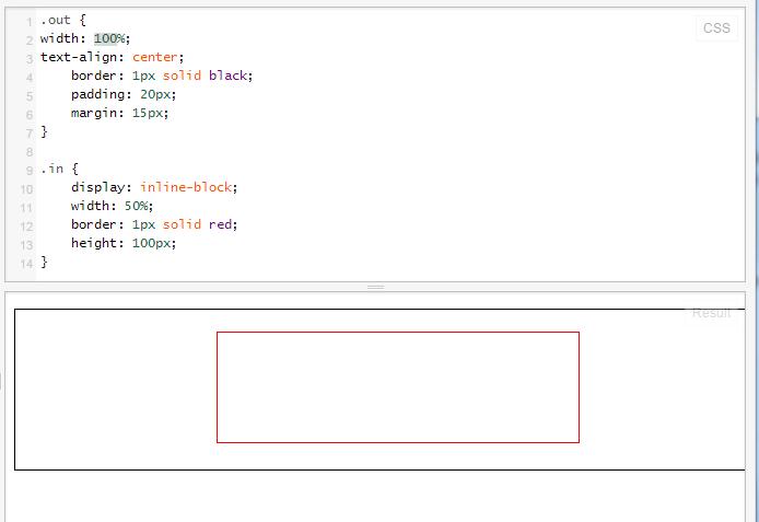 div 내의 div를 중앙에 정렬하려면 (CSS) 2