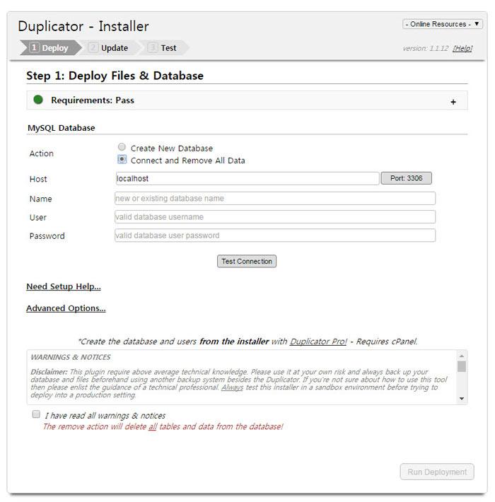 Duplicatorプラグインは、リモートでコードが実行さ(RCE)の脆弱性のパッチ2
