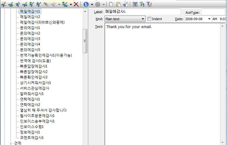 Acetext  -  [電子メール英語]「しばらく連絡させていただき、表現