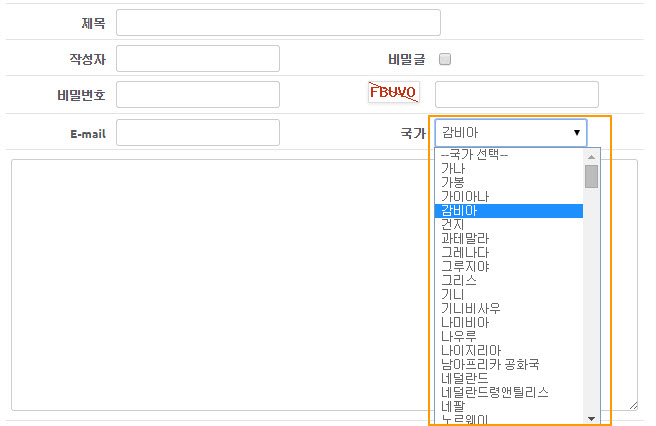 Added Country list in KBoard