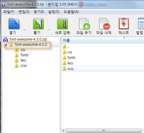 Font Awesome Zip file 4.3.0