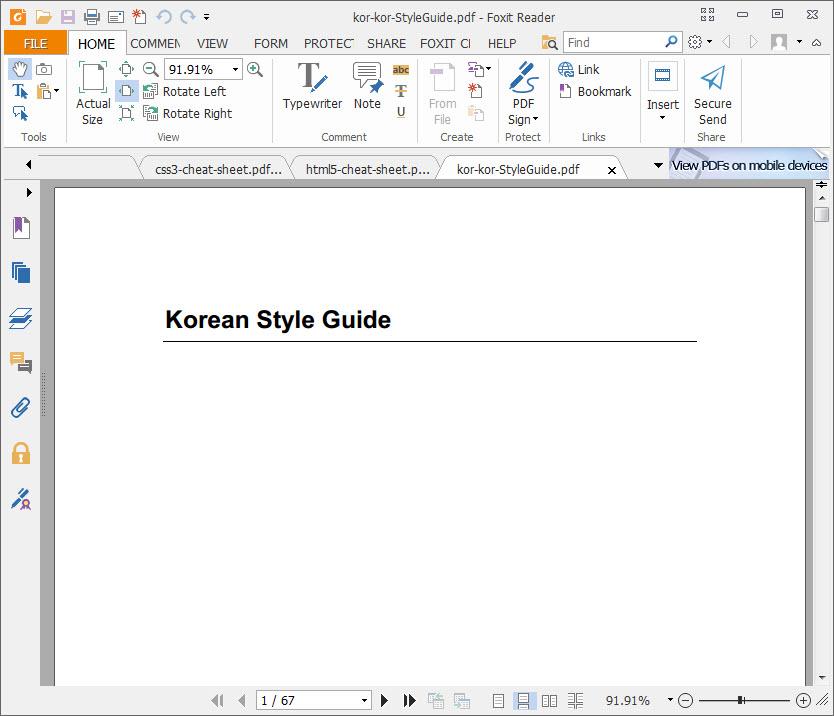 여러 개의 PDF 파일을 탭으로 열기