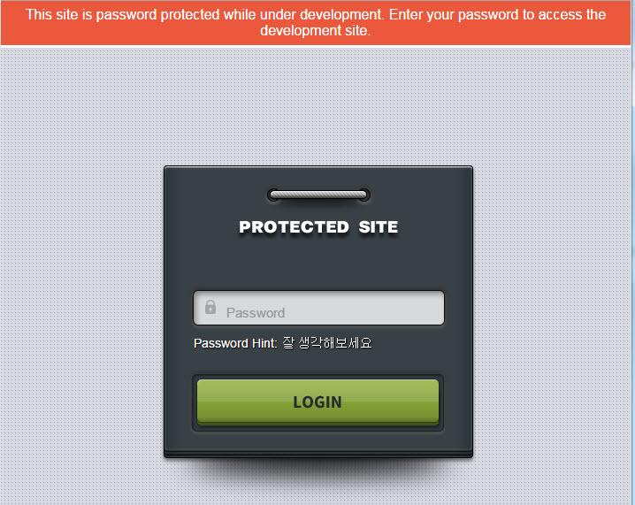 """워드프레스 사이트 개발자/테스터들에게 유용한 플러그인 – Hide My Site(""""공사 중"""" 표시)"""