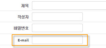 Kboard Email input