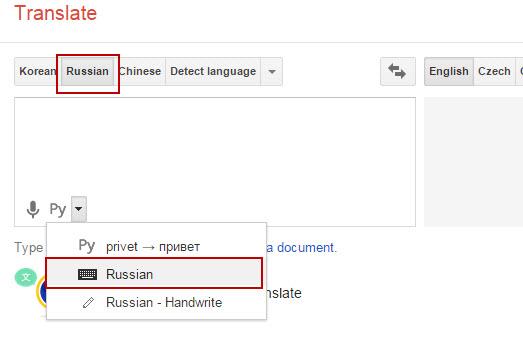 ロシアのキーボード