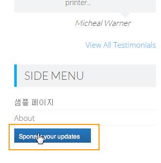워드프레스에서 텍스트 메뉴 항목을 이미지로 바꾸기(CSS 사용)