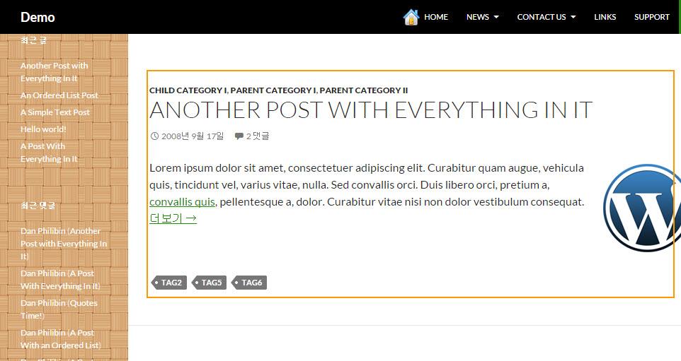 Twenty Fourteen post content area changed