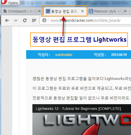 Kboard Browser title - 워드프레스의 KBoard 게시글의 제목이 브라우저 표시줄에 표시되지 않을 경우 해결 방법