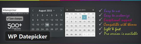 WP Datepicker 날짜 선택기 플러그인