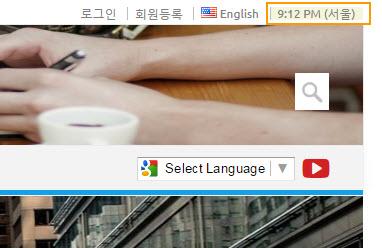 Adding timestamp in WordPress menu item
