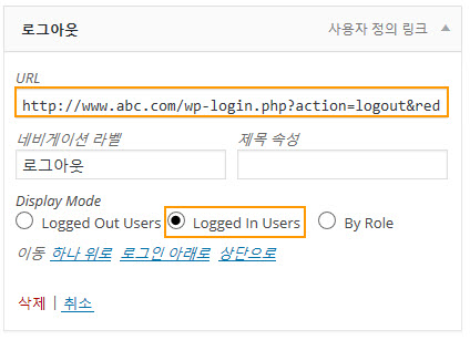 For Logged In Users in WordPress
