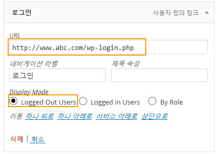 For Logged Out Users in WordPress