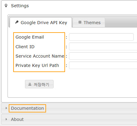 Google Drive API Key Settings in WordPress