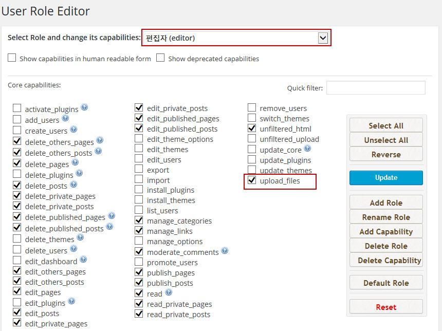 User Role Editor plugin of WordPress