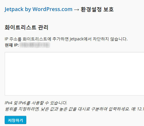 Your IP (xxx.xxx.x.xx) has been flagged for potential security violations. Find out more… 오류가 발생하는 경우