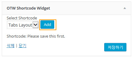 OTW Shortcode Widget added