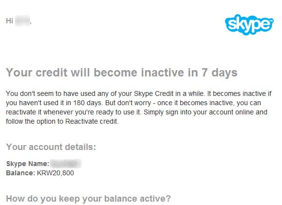 Skype 비활성화 알림