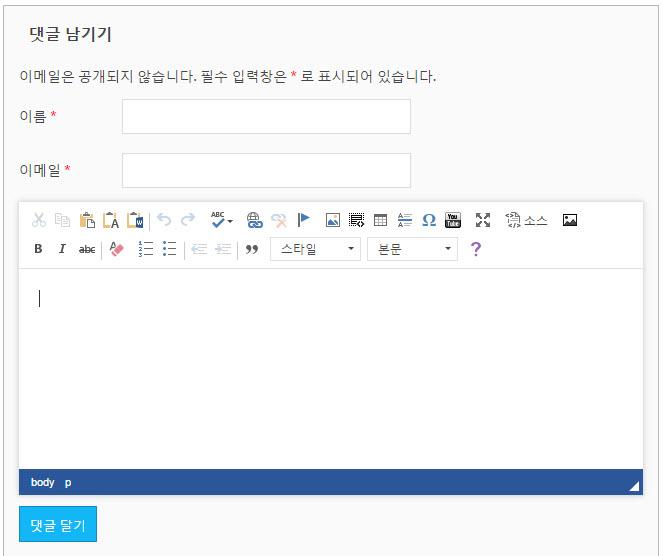 CKeditor for WordPress Office 2003 skin