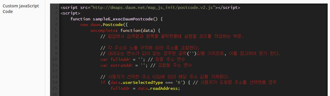 Custom JavaScript Code