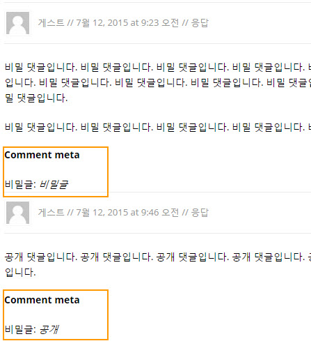 Custom filed example in WordPress Comments