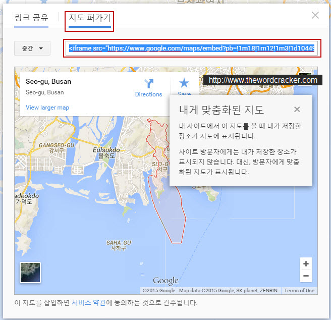 Googlemap Embed Map including WordPress - 블로그에 구글맵 삽입하기