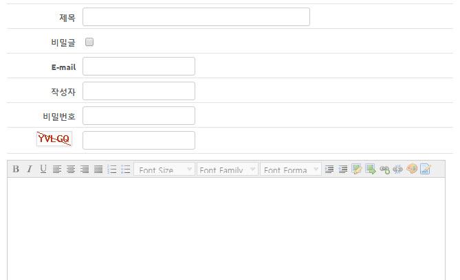 워드프레스에서 텍스트/HTML 에디터로 NicEdit 사용하기