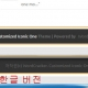 different footer depending on language in WordPress
