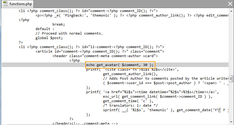 get_avatart function in WordPress Comments System