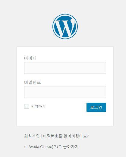 ワードプレスのログインページのユーザー名のラベルを変更