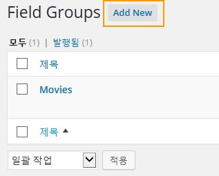 Add New Field Group