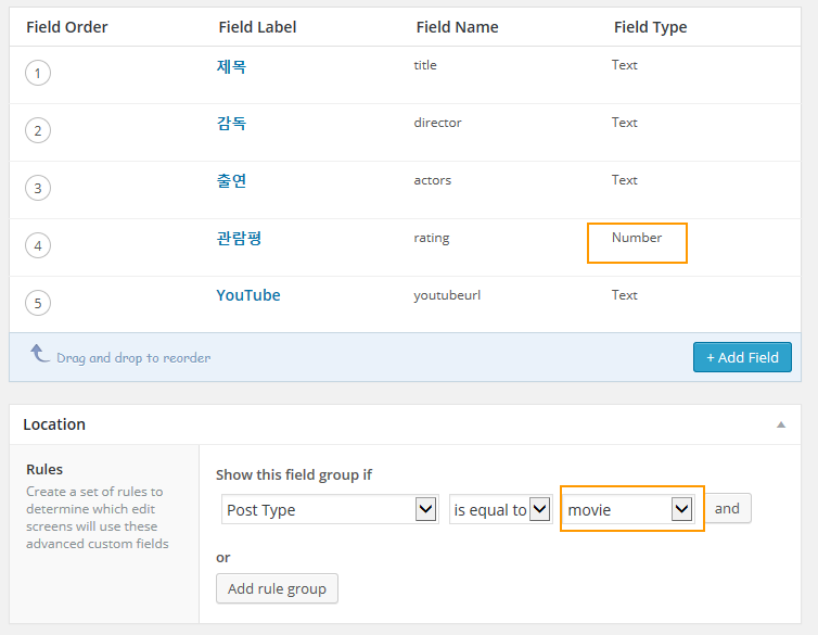 Add individual custom fields in WordPress