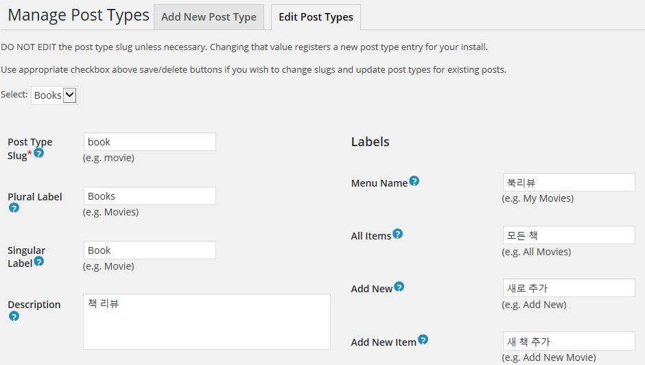 Create a custom post type using CPT