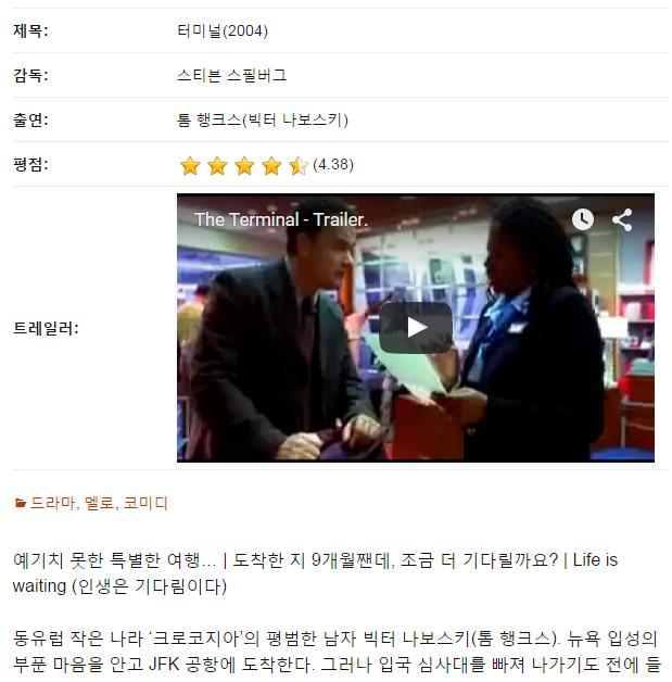 워드프레스 '영화 리뷰' 글 유형 추가하기[사용자 정의 글 유형 사용]