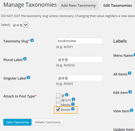 New Taxonomy attached to the custom post type