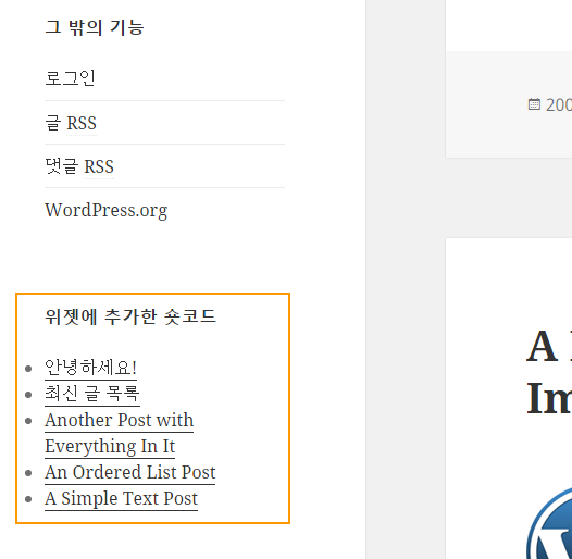 Shortcode in widgets in WordPress