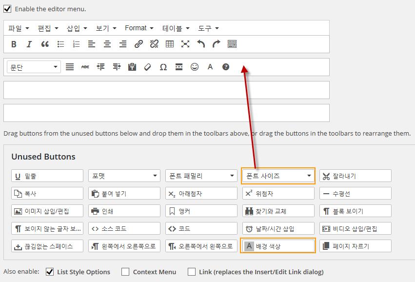 TinyMCE Advanced Plugin - Font Size