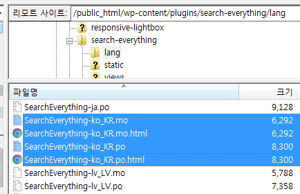 Delete Korean language files