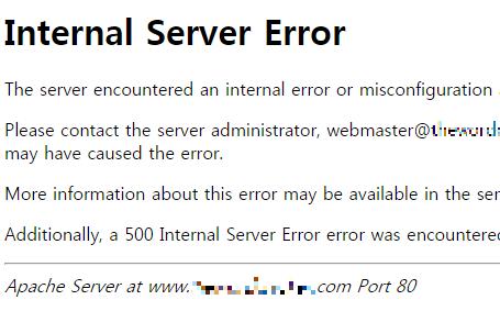 500サーバー内部エラー(Internal Server Error)画面