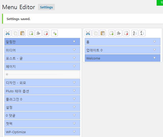 Menu Editor in WordPress